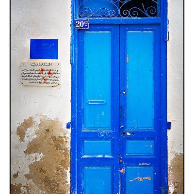 Tunis door, Tunisia